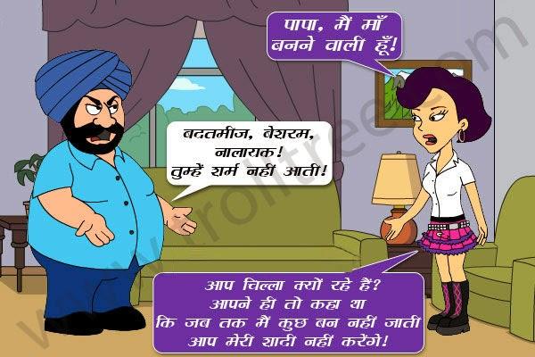 santa banta sex jokes in hindi in Illinois